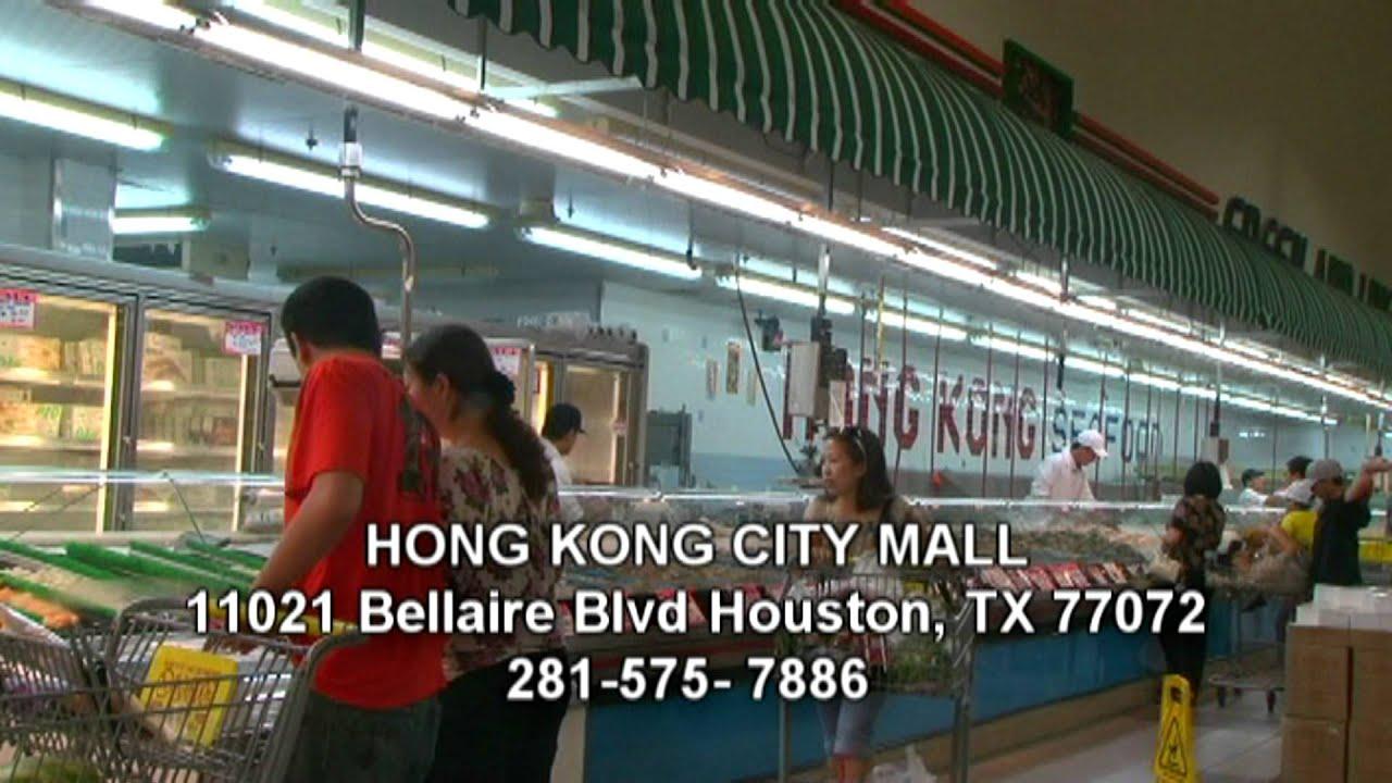 City Center Houston Hours