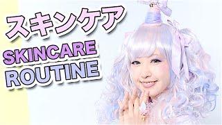 My skincare routine|Kimura U