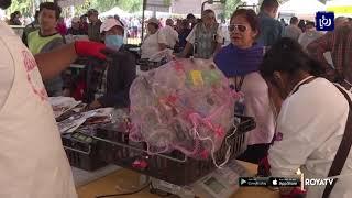سوق مكسيكي لمقايضة النفايات مقابل الطعام - (9-9-2019)