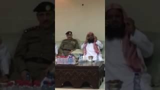 ولي العهد الامير محمد بن نايف يعزي اشقاء اللواء وصل الله وصل الحربي نائب مدير المرور