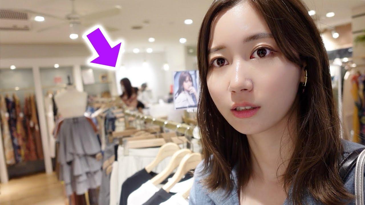 渋谷109で店員に一切声をかけられずに10万円分買い物できるの???