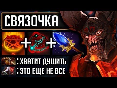 видео: ИМБАСВЯЗКА ДУМ + ГРИМСТРОК | doom dota 2