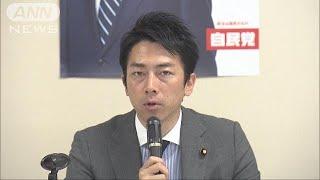 70歳以上でも厚生年金・・・社会保障制度改革の提言へ(19/05/14)