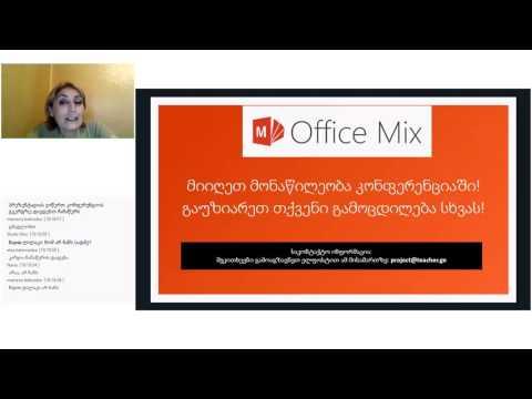 MIX CONFERENCE ONLINE MEETING    ხუთშაბათი, 09 ივნისი, 2016