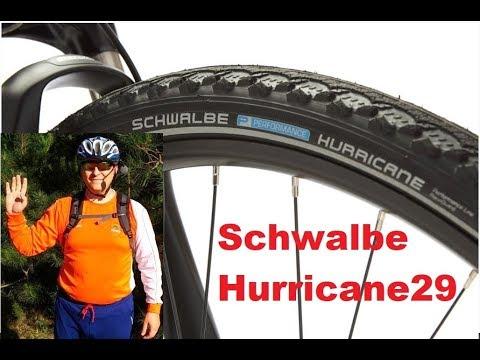Как улучшить накат велосипеда Покрышки Schwalbe Hurricane29 хороший накат!