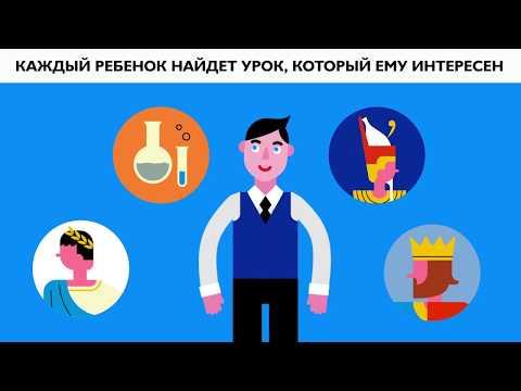 Мультфильм МЭШ на английском языке