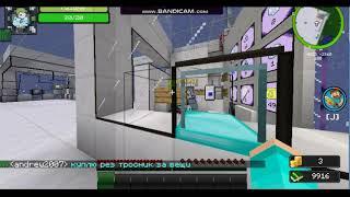 Excalibur Craft-Гриферство с читами  На Сервере! На варп shop+ Видео Для Форума!