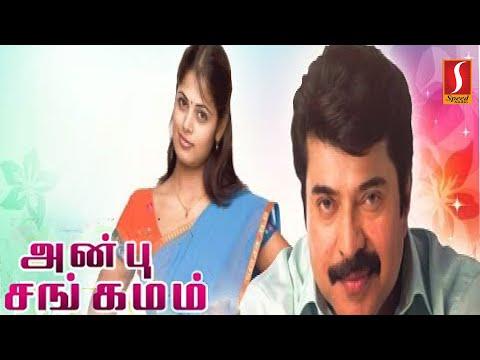 Latest Tamil Full Movie | HD Movie |  Riyaz Khan Action Tamil Movie | New Upload