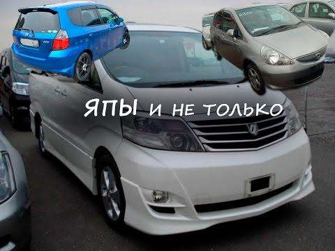 Авторынок Бишкек NEW часть 2! Авто до 10000$