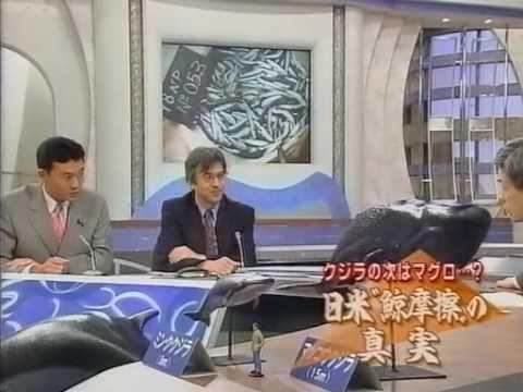 捕鯨問題・2000年10月の日米鯨 ...