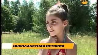 НЛО в Рязанской области возвращается!