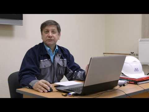 Видео обучениепо охране труда тб земляные работы
