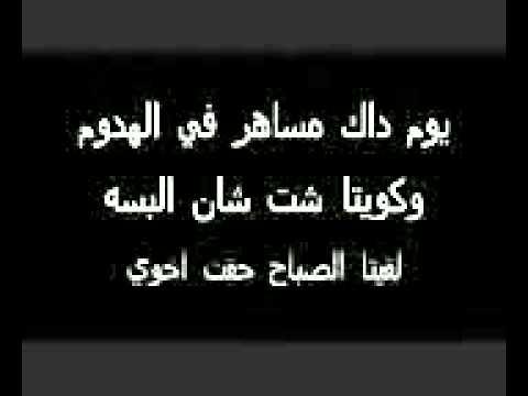 شعر سوداني مضحك Asyalafi Blogspot Com