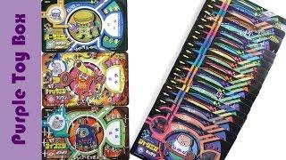 새로운 파워캐치 완다 카드 12종 과 파워캐치 쉐이커 장난감 퍼플토이박스