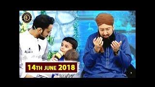 Roza Kushai & Dua – Shan e Iftar – 14th June 2018