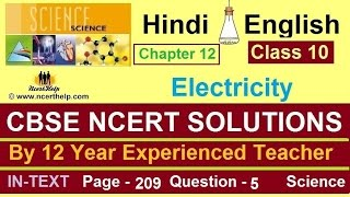 ncert solutions class 10 chapter 12 electricity quetion 5 which among iron and mercury is a be 20905