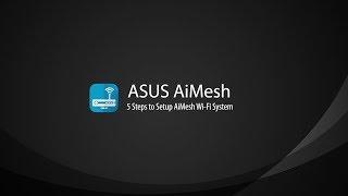AiMesh إعداد البرنامج التعليمي الفيديو AiMesh | ASUS