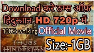 How to download thugs of hindostan full movies hd in 1gb|Thugs of hindostan download kre||