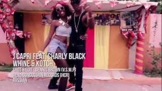 J Capri & Charly Black - Whine & Kotch official video with lyrics on screen