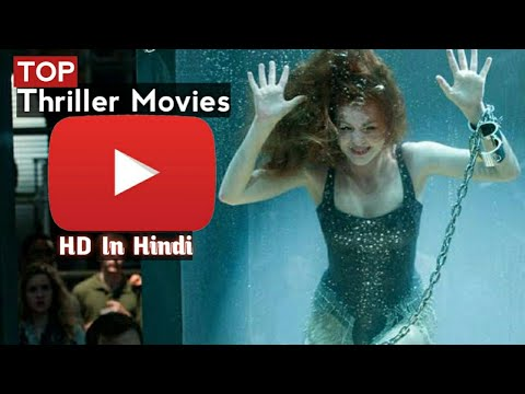 Top 9 Thriller Movies Dubbed In Hindi Available On Youtube.