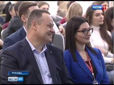 Бизнес-конференция в Ростове-на-Дону: СУВОРОВСКИЙ. ВЧЕРА. СЕГОДНЯ. ЗАВТРА.