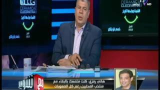 هاني رمزي :أختار لاعبي المنتخب والاتحاد مطالب باستدعائهم