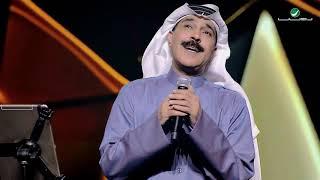 Abdullah Al Ruwaished ... Tazkrany | عبد الله الرويشد ... تذكرني - فبراير الكويت 2019