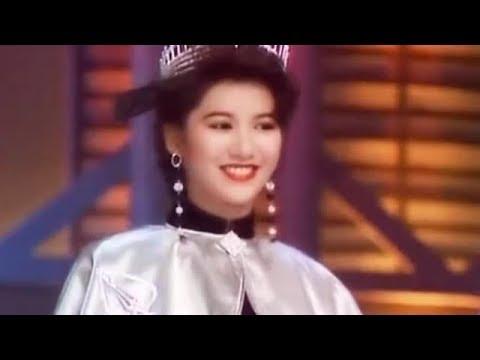 Hoa Hậu Hồng Kông ngày ấy xinh đẹp lộng lẫy toàn người quen thôi