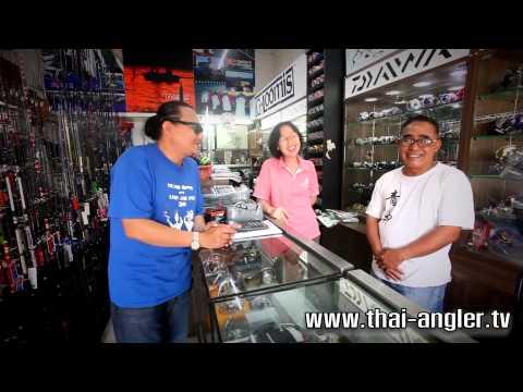 Angler Tour : เที่ยวร้านชิงหลิว