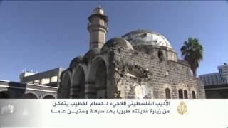 الأديب الفلسطيني حسام الخطيب يزور بلدته طبريا