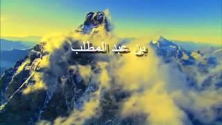 اسم سيدنا محمد كامل صلى الله عليه وسلم