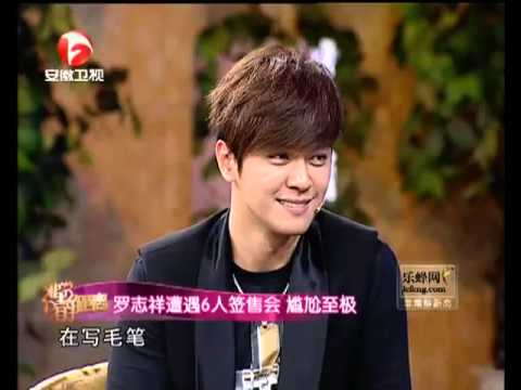 [ENG SOFT SUB] 20120807 Show Luo Very Close/Quiet Distance