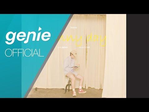 Bravo(브라보) - Sunny Day Official M/V