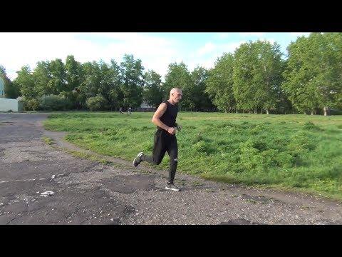 Первая беговая тренировка после ЗаБег.РФ-2019
