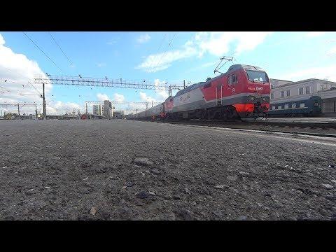 Live Stereo 8 минут из жизни жд вокзала Екатеринбург пассажирский