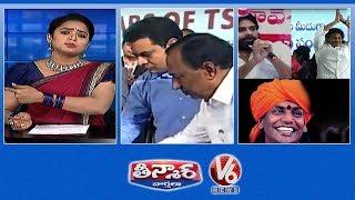 Minister Malla Reddy Tell Success Story | Pawan Kalyan On BJP | Teenmaar News | V6 Telugu News