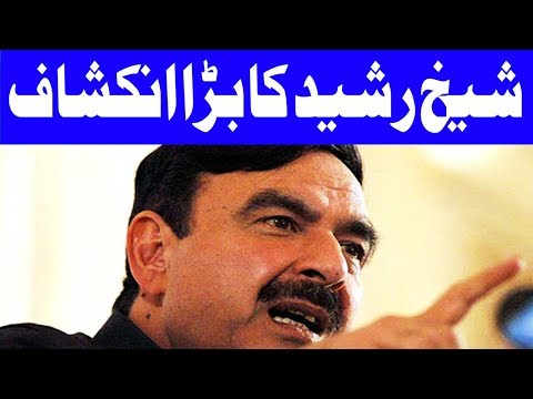 Big Terrorist of the World Live in Pakistan | Sheikh Rasheed's Shocking Statement