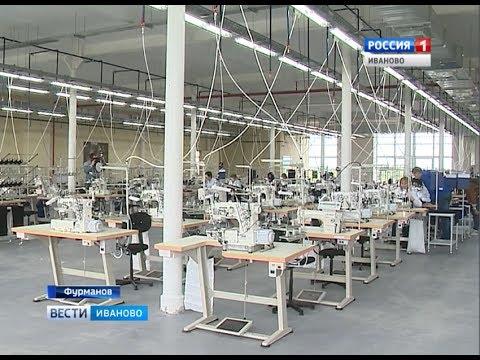 Новые производственные мощности СЮЖЕТ от 31.05.17