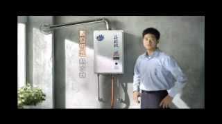 【莊頭北】數位恆溫熱水器 - 一塊錢篇 thumbnail