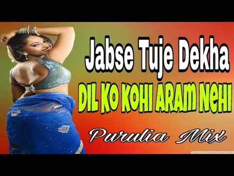 JabSe Tujhe Dekha Dil Ko Dj পুরুলিয়া New DJ Purulia Song 2018