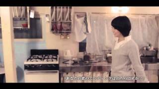 歌詞サイト1位の話題曲は、究極の【ダメ恋】ソング! 童子-T「LOVE TRAP...