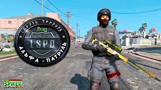 GTA 5 Альфа-патруль: Перестрелка Гроув-Стрит.Война Балласов. Снайпер- GTA 5 Моды