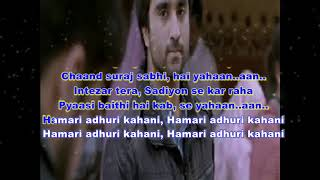 Hamari adhuri kahani karaoke and Lyrics