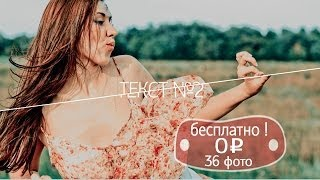 Видео подарок на свадьбу из фотографий слайд-шоу бесплатно 2014