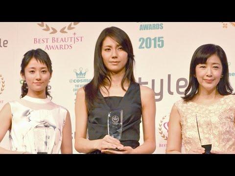 「今年最も美しく輝いた人」木村文乃、松下奈緒、菊池桃子が美の秘訣公開 『2015ベストビューティストアワード』授賞式