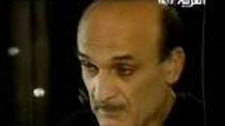 samir geagea best of Hakim fi zanzana