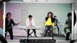 Klear - สุดฤทธิ์สุดเดช Ost.คู่แค้นแสนรัก (MV)