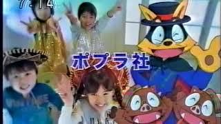 2006年日曜朝日系ぞろり・冒険・かぶとCM集