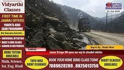 Jammu Srinagar NH opens one way for stranded vehicles