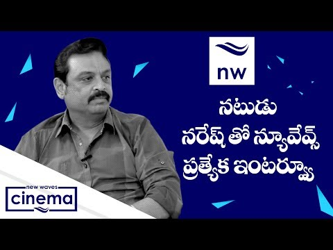 Senior Actor Naresh Candid Interview | Celebrity Talk with New Waves
